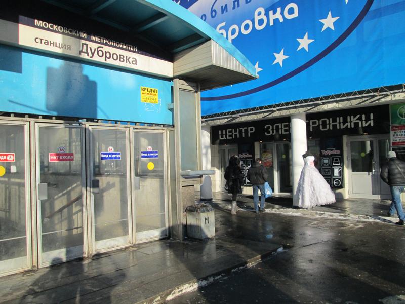адреса рыболовных магазинов в москве возле метро